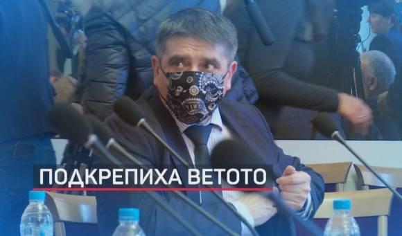 Правната_комисия_в_парламента_подкрепи_ветото_на_президента_-_bTV_Новините_-_2020-03-23_21.07.05
