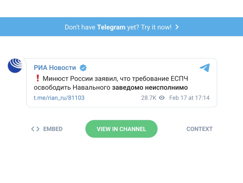 Навални 2