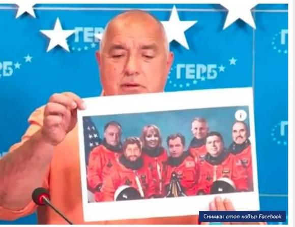 Посолството_на_САЩ_реагира_на_колажа_с_космонавтите,_използван_от_Борисов_-_2021-07-18_09.59.22
