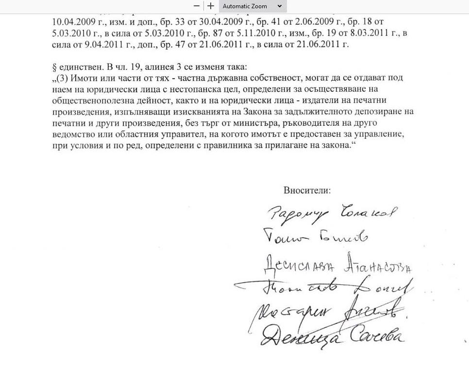 46-154-01-53.pdf_-_2021-09-01_14.17.32