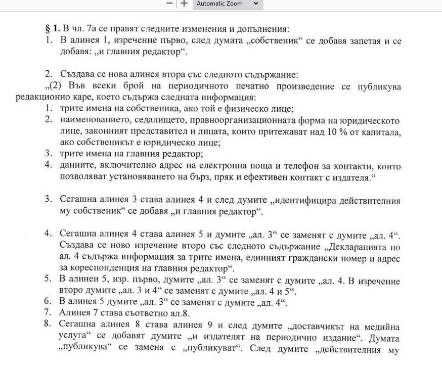 46-154-01-54.pdf_-_2021-09-02_12.37.16
